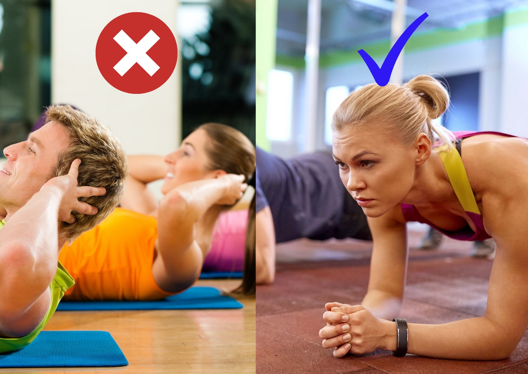 Why Sit-ups are not the best choice for training